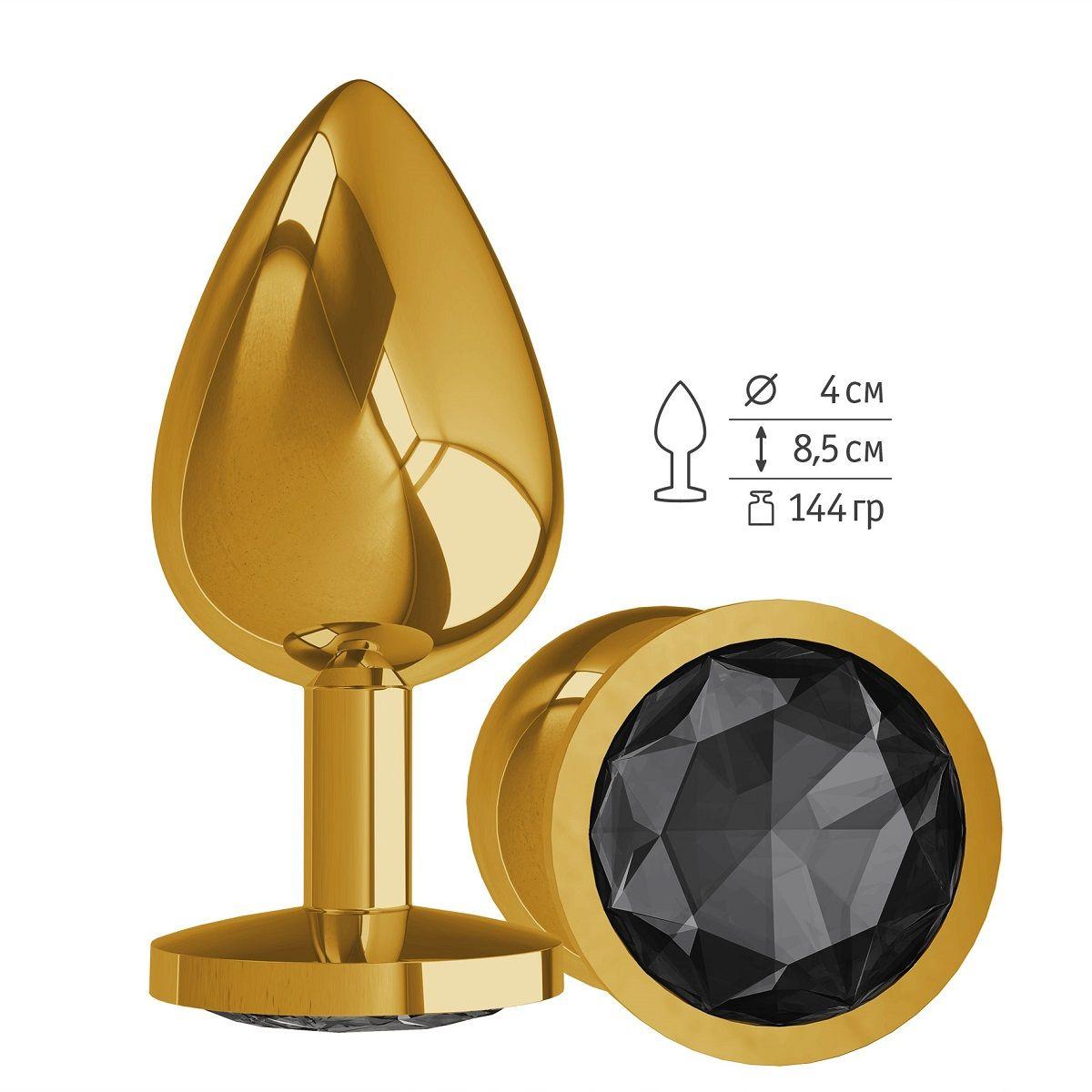 Золотистая большая анальная пробка с чёрным кристаллом - 9,5 см. - фото 214933