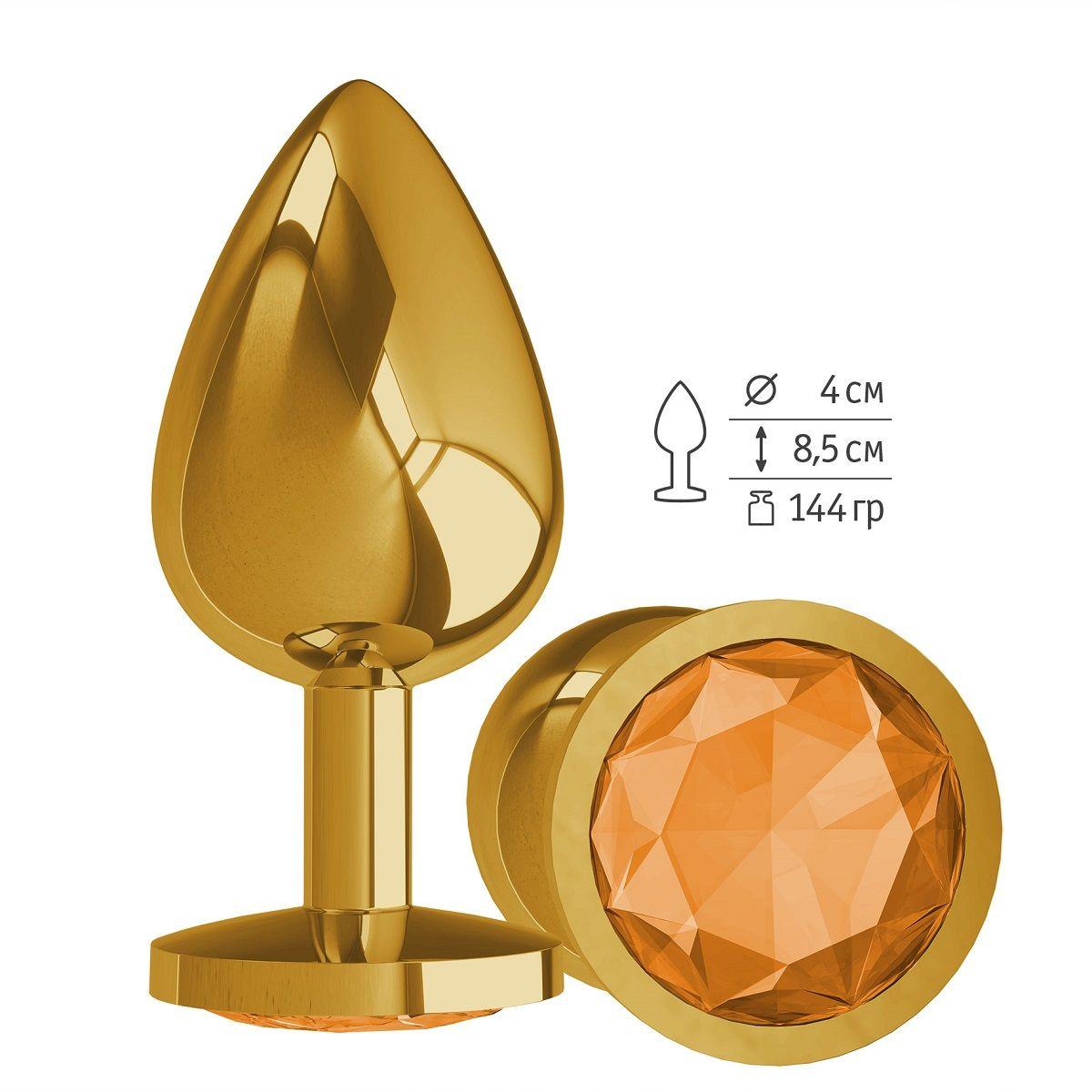 Золотистая большая анальная пробка с оранжевым кристаллом - 9,5 см. - фото 214935