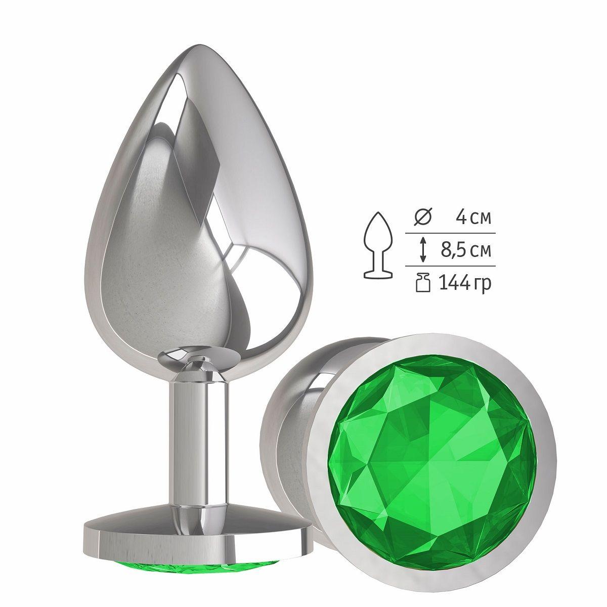 Серебристая большая анальная пробка с зеленым кристаллом - 9,5 см. - фото 214941
