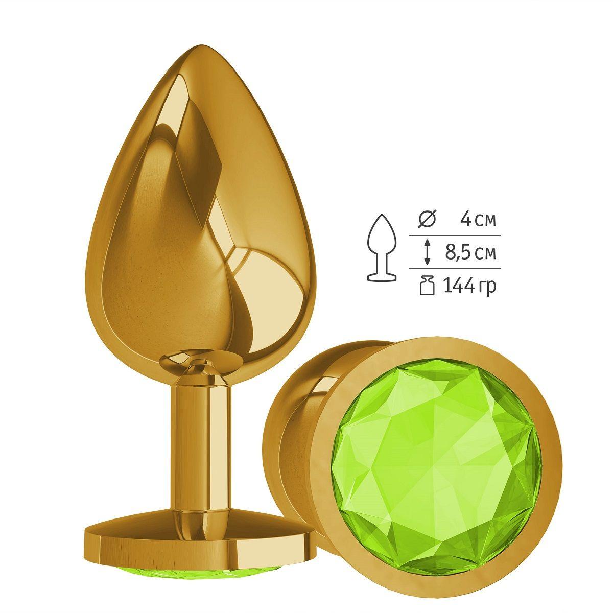 Золотистая большая анальная пробка с лаймовым кристаллом - 9,5 см. - фото 214943