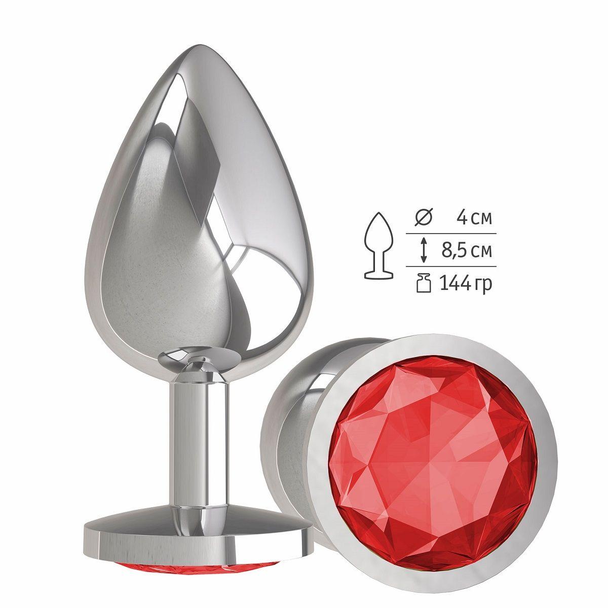 Серебристая большая анальная пробка с красным кристаллом - 9,5 см. - фото 214947
