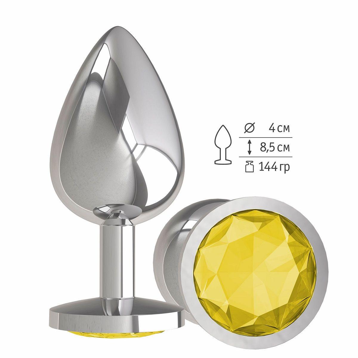 Серебристая большая анальная пробка с желтым кристаллом - 9,5 см.