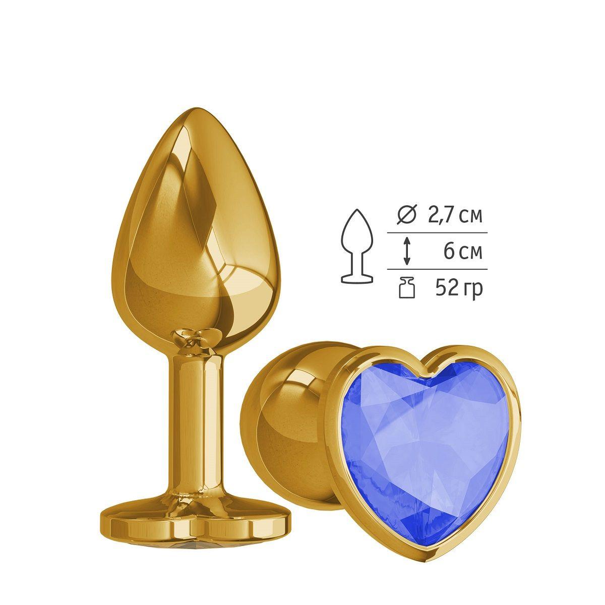 Золотистая анальная втулка с синим кристаллом-сердцем - 7 см. - фото 215562