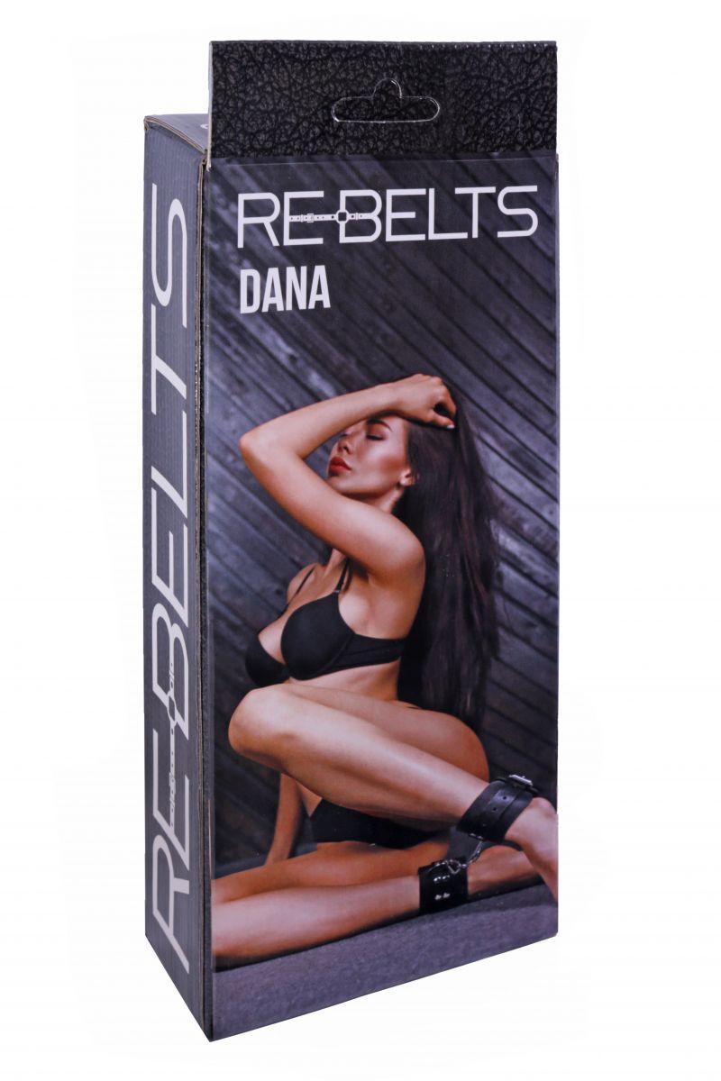 Поножи Dana с металлической цепочкой и регулируемыми застежками - фото 261113