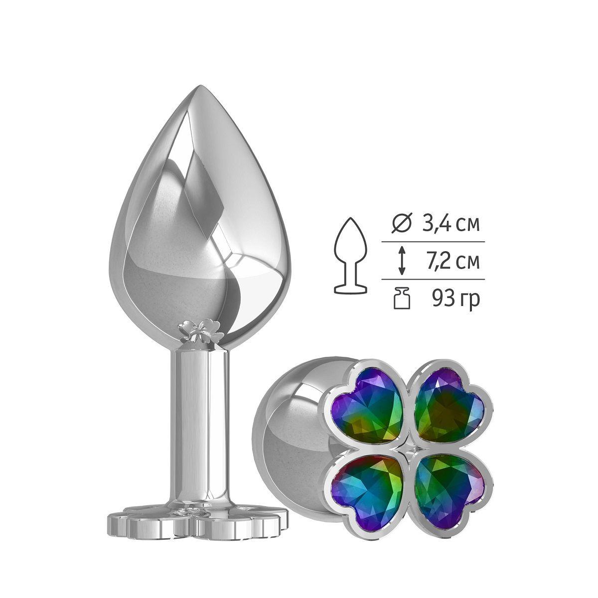 Средняя серебристая анальная втулка с клевером из радужных кристаллов - 8,5 см.
