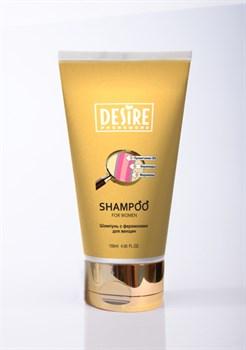 Шампунь для женщин с феромонами Desire - 150 мл.