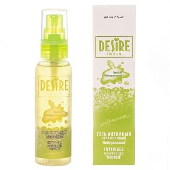 Интимный лубрикант DESIRE с нейтральным ароматом - 60 мл.