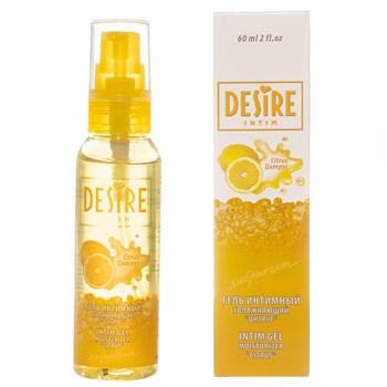 Интимный лубрикант DESIRE с ароматом цитрусов - 60 мл.