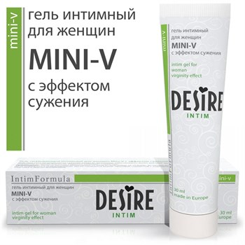 Интимный гель для женщин MINI-V с эффектом сужения - 30 мл.