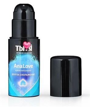 Анальный водно-силиконовый лубрикант AnaLove - 20 гр.