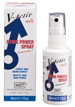 Стимулирующий спрей для мужчин V-activ - 50 мл.