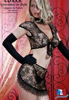Кружевная юбка-фартук Luxxa Taureau