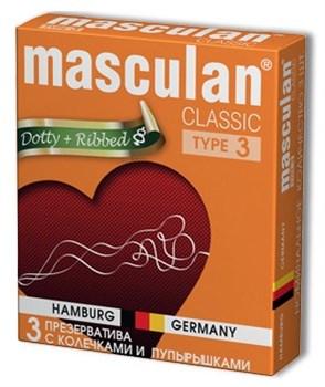 Розовые презервативы Masculan Classic Dotty+Ribbed с колечками и пупырышками - 3 шт.