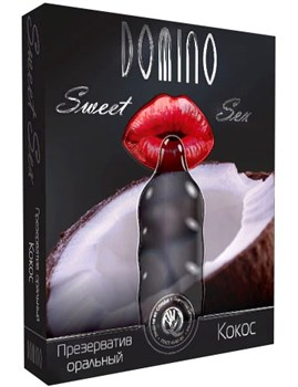 Презервативы DOMINO Sweet Sex  Кокос  - 3 шт.