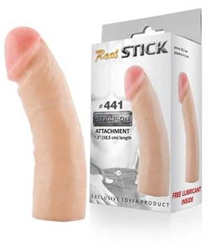 Фаллоимитатор-насадка RealStick #441 - 18,5 см.