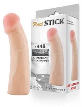 Фаллоимитатор-насадка RealStick #448 - 16,5 см.