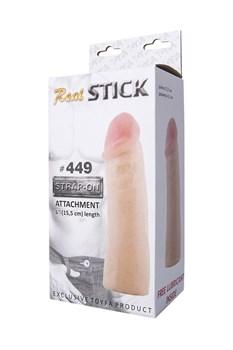 Телесный реалистичный фаллос-насадка RealStick #449 - 17 см.