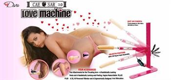 Секс-машина Цезарь 3.0