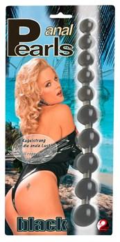 Чёрные анальные бусы Anal Pearls Black - 27,5 см.