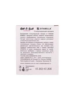 Стимулирующий презерватив-насадка Roll   Ball Raspberry