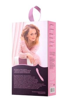 Розовый вибромассажер Eromantica Kristen - 22,5 см.