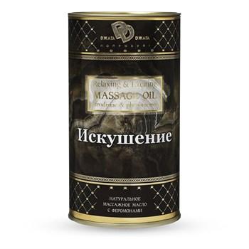 Натуральное массажное масло  Искушение  - 50 мл.