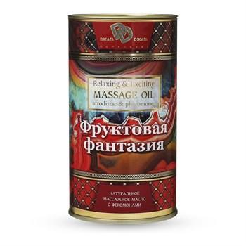 Натуральное массажное масло  Фруктовая фантазия  - 50 мл.