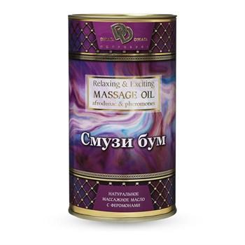 Натуральное массажное масло  Смузи бум  - 50 мл.