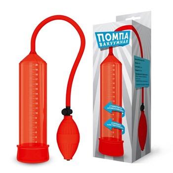 Красная вакуумная помпа - 25 см.