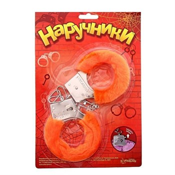 Металлические наручники с оранжевой плюшевой отделкой