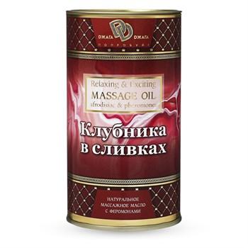 Натуральное массажное масло  Клубника в сливках  - 50 мл.