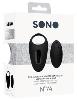 Черное эрекционное кольцо SONO №74 с пультом