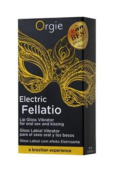 Блеск для губ с виброэффектом Orgie Sexy Vibe Electric Fellatio - 10 мл.