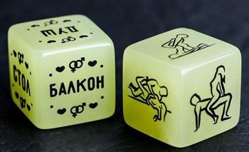 Неоновые кубики  Возьми меня