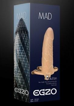 Полый фаллоимитатор MAD на регулируемых ремешках - 15,5 см.