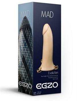 Телесный полый мужской страпон MAD - 17 см.