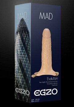 Полый фаллоимитатор MAD на регулируемых ремешках - 14,5 см.