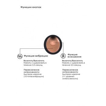 Черный клиторальный вакуум-волновой массажер Irresistible Invincible