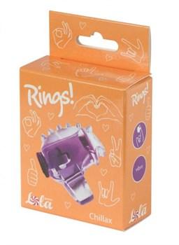 Фиолетовая насадка на палец Rings Chillax