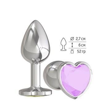 Серебристая анальная втулка с сиреневым кристаллом-сердцем - 7 см.