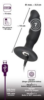 Черная реалистичная анальная вибровтулка - 14 см.