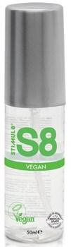 Веганский лубрикант на водной основе S8 Vegan Lube - 50 мл.