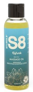 Массажное масло S8 Massage Oil Refresh с ароматом сливы и хлопка - 125 мл.