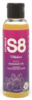 Массажное масло S8 Massage Oil Vitalize c ароматом лайма и имбиря - 125 мл.