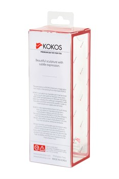 Насадка фаллического вида с венками и шишечками Extreme Sleeve 006 S-size - 12,7 см.