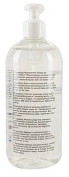 Анальная гель-смазка на водной основе Just Glide Anal - 500 мл.