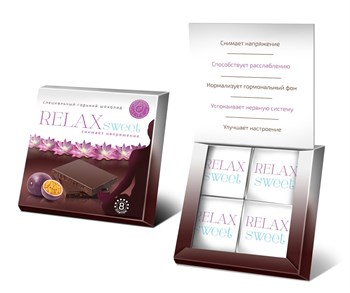 Горький шоколад RELAXsweet - 40 гр.