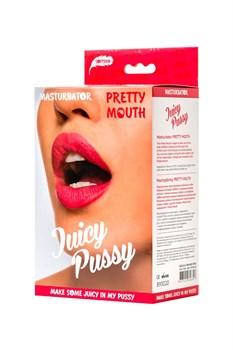 Телесный двусторонний мастурбатор Pretty Mouth - ротик и вагина