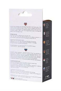 Черная анальная пробка с ограничителем - 11,5 см.