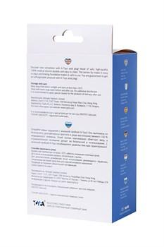 Синяя коническая пробочка из силикона - 11,5 см.